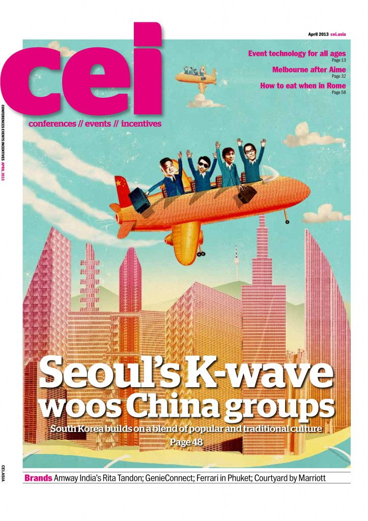 How to Use Technology CEI April 2013 Cover-page-001
